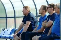 «Арсенал-2» Тула - «Авангард» Курск - 1:2, Фото: 2