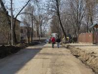 Ремонт дороги на ул. Демьянова. 13 апреля 2016 года, Фото: 1