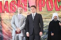 Владимир Груздев принял участие в фестивале «Поле Куликово», Фото: 77