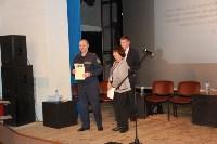 Новый состав Общественной наблюдательной комиссии Тульской области начал работу, Фото: 4