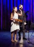 Юная тульская скрипачка получила подарок из рук Дмитрия Когана, Фото: 4