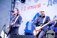 Концерт в День России в Туле 12 июня 2015 года, Фото: 60