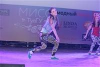Мисс ТулГУ 2014, Фото: 11