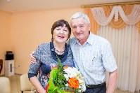 Чествование супружеских пар, Фото: 29