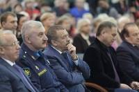 """Щегловскому валу"" 15 лет, Фото: 58"