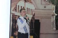 Последний звонок-2016 в лицее при ТГПУ им. Толстого, Фото: 12