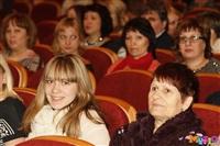 Юрий Шатунов. Концерт в Туле., Фото: 8