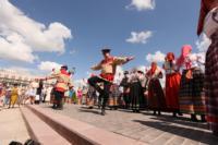 Открытие загса на площади Ленина, Фото: 32