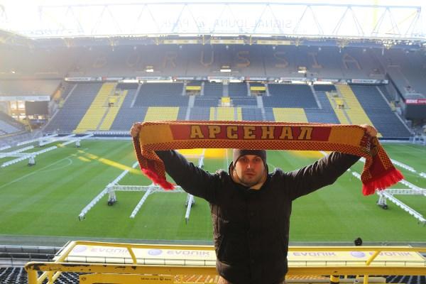 Арсенал повсюду! Арсенал везде! Арсенал на стадионе Дортмундской Боруссии. Даешь Арсенал в массы!!!