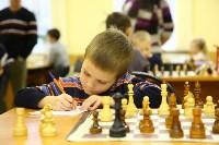 Старт первенства Тульской области по шахматам (дети до 9 лет)., Фото: 9