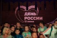 Как туляки поддерживали сборную России в матче с Бельгией, Фото: 4