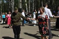 День Победы в парке, Фото: 72