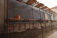 Реконструкция бассейна школы №21. 9.12.2014, Фото: 2
