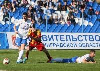 «Балтика» Калининград - «Арсенал» Тула - 1:4., Фото: 5