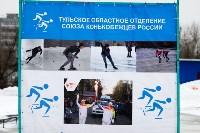 """Мемориал Гришина"" по конькобежному спорту., Фото: 37"