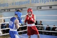 Турнир по боксу памяти Жабарова, Фото: 166