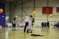 Танцевальный турнир «Осенняя сказка», Фото: 41
