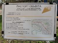 В Туле начали ремонт дорог на ул. Октябрьской и ул. Металлургов, Фото: 16