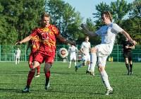 «Арсенал-2» Тула - «Авангард» Курск - 1:2, Фото: 76