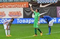«Динамо» Москва - «Арсенал» Тула - 2:2., Фото: 108