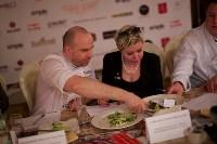 В Туле выбрали трёх лучших кулинаров, Фото: 66