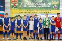 Областной этап футбольного турнира среди детских домов., Фото: 75