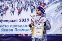 Лыжная России-2019, Фото: 97