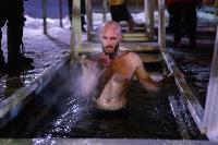 Крещенские купания в Центральном парке Тулы-2021, Фото: 53