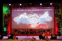 Церемония открытия, Фото: 14