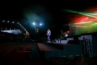 Концерт Макса Барских и Анны Седоковой, Фото: 55