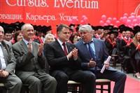 Владимир Груздев поздравил выпускников магистратуры ТулГУ, Фото: 16
