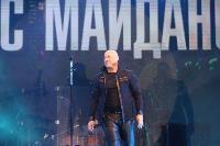 Праздничный концерт: для туляков выступили Юлианна Караулова и Денис Майданов, Фото: 24