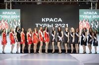 Титул «Краса Тулы – 2021» выиграла Юлия Горбатова, Фото: 50