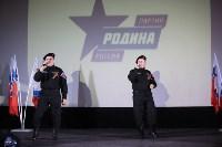 Алексей Новогородов в кинотеатре «Родина», Фото: 14