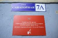 """спортклуб """"Левша"""", Фото: 63"""