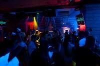 DJ Mayson party, Фото: 104