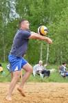 Чемпионат ТО по пляжному волейболу., Фото: 39