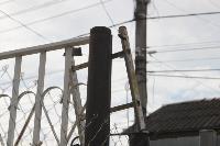 Отключения газа в Бунырево, Фото: 4