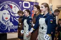 Краса ВДВ - кулинарный этап, Фото: 1