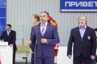 I-й Кубок главы администрации Новомосковска по хоккею., Фото: 87