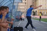«Энергомаш» Белгород - «Арсенал-2» Тула - 2:2., Фото: 3
