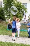 """Благотворительная акция """"Театрального дворика"""", Фото: 61"""
