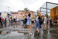 «Битва за «Нашествие»: «Васильков & коты» представят Тулу на фестивале, Фото: 75