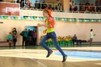 XIII областной спортивный праздник детей-инвалидов., Фото: 86