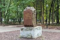Андрианов в ледовом дворце и Рогожинском парке, Фото: 12