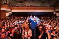 """""""Чайф"""" в Туле, 16.10.2015, Фото: 40"""