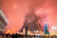 Тула - Новогодняя столица России. Гулянья на площади, Фото: 88