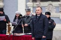 Митинг сотрудников ОВД в Тульском кремле, Фото: 57