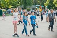 125-летие Центрального парка в Туле, Фото: 48