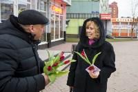 Пролетарский глава Сергей Шестаков поднял тулячкам настроение, Фото: 35